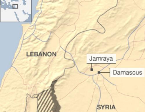 Trung tâm khoa học Jamraya ở gần thủ đô Damascus.